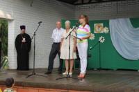 В Урюпинске прошел праздничный концерт