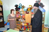 День Семьи, Любви и Верности в Урюпинске