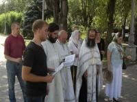 В Волгограде почтили память белых офицеров