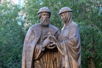 Волгоград отмечает День семьи, любви и верности
