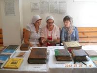 Выставка Православных книг