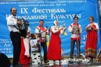 Православный фестиваль посетила делегация из Камышина