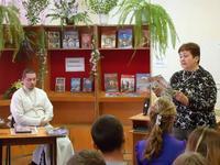 День православного журнала