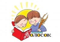 """Детская школа """"Колосок"""" объявляет набор"""