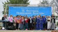 В посёлке Лог прошёл фестиваль православной песни