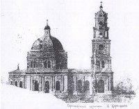 Сергиевская церковь