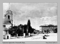 Успенский собор и городская управа