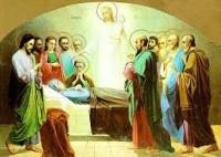 Успениe Пресвятой Богородицы