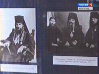Открылась выставка, посвященная истории Волгоградской епархии