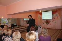 Городской семинар для заведующих ДОУ