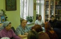 Собрание педагогов