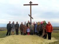 Бесплемяновский Поклонный Крест