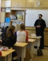 Урок нравственности в педагогическом колледже