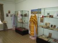 Музей православной культуры