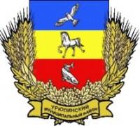 85-летие Урюпинского района