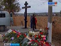 На месте теракта установили поклонный крест