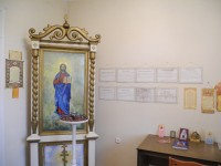 Молебен в молитвенной комнате