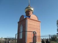 Часовня Покрова Божией Матери в г. Котово