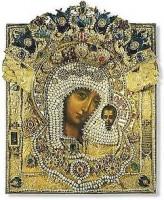 Празднование в честь иконы Казанской Божией Матери