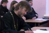 Священник Владимир Аврамов принял участие в семинаре