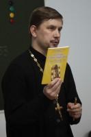 Круглый стол по православному краеведению