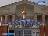Волгоградцы поклонятся мощам Матроны Московской