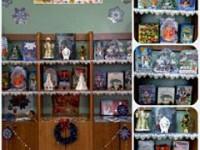 Библиотека приглашает узнать о Рождестве