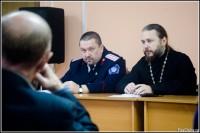 Первый большой съезд казачьих духовников