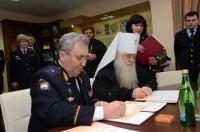 Открытие Центр духовно-нравственного воспитания