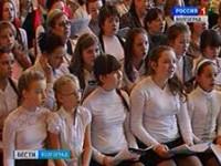 В Волгограде прошёл фестиваль духовного хорового пения