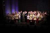 Гала-концерт, посвящённый 1025-летию Крещения Руси