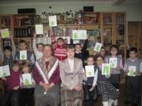 Школьники посетили православную библиотеку