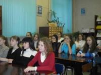 Мероприятия молодёжного отдела