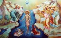 Сегодня праздник Крещения Господня или Богоявление