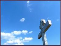 В Волге установят православный крест