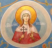 В Волжском отметят день Святой Татианы