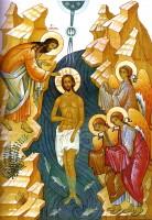 Богоявление, или Крещение Господне