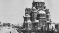 Воссоздание храма Александра Невского