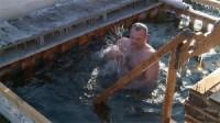 В Волгограде отмечают праздник Крещения Господня