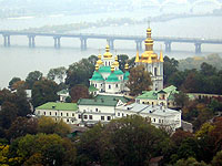 Заявление Высшего Церковного Совета Русской Православной Церкви
