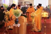 Престольный праздник прошел в храме Трёх святителей