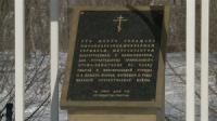 В Волгограде появится новый храм