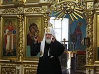 В Волгоград Патриарх привёз Дары волхвов