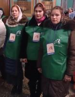 Молодые активисты Волжского благочиния сопровождали поклонение к Дарам волхвов