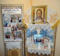 Собрание православно-просветительского центра