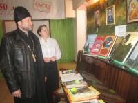 День Православной Книги в станице Клетской
