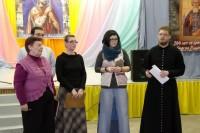 Городская игра «Знатоки Православной культуры»