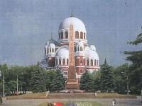 Строительство собора планируют начать в мае