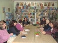Собрание педагогов православно-просветительского центра