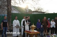Камышане отпраздновали Воскресение Господне